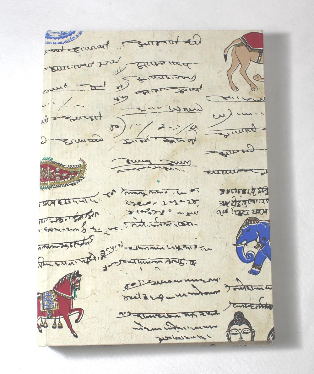 Cream color paper with antique script and symbol printed
